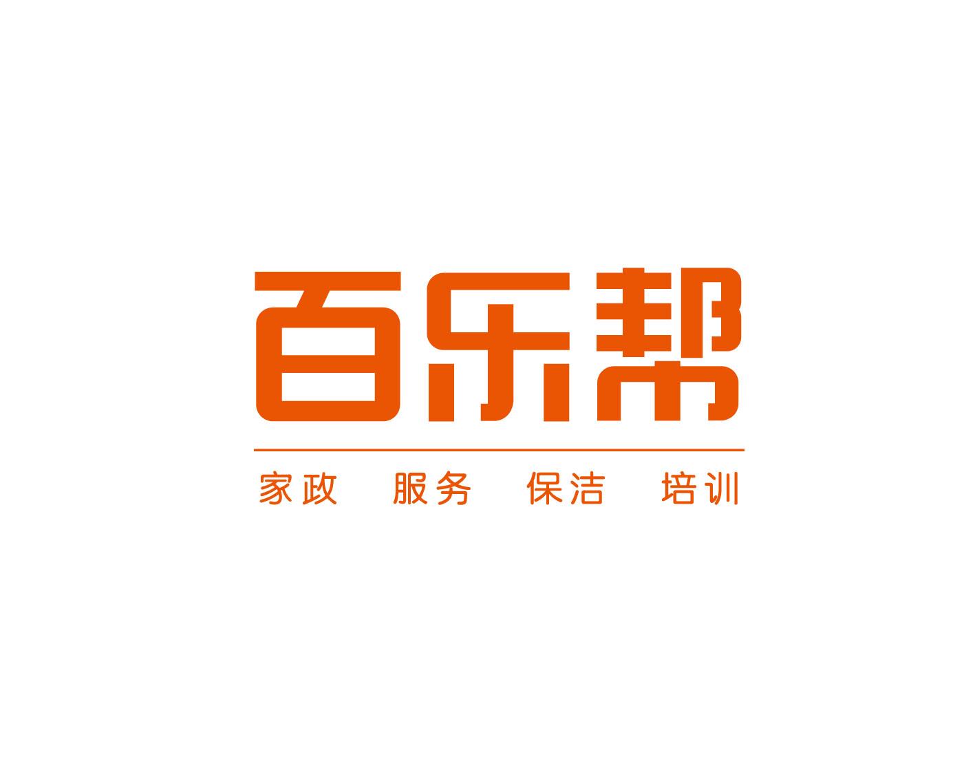 济南标志矢量图